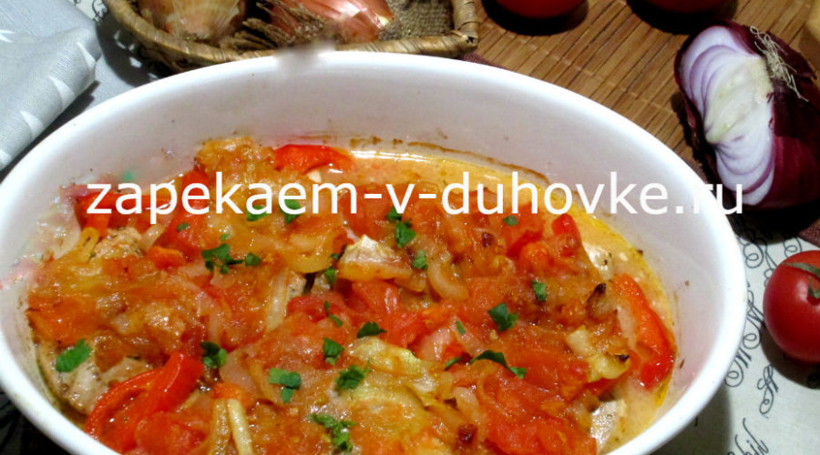 Филе сазана с овощами по-венгерски