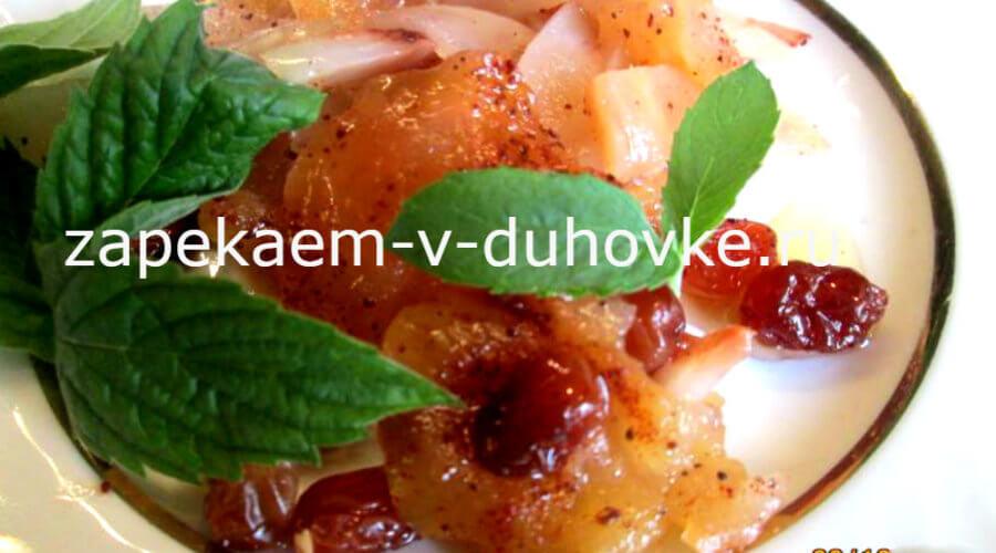 Десерт из репы с изюмом и яблоками в корице