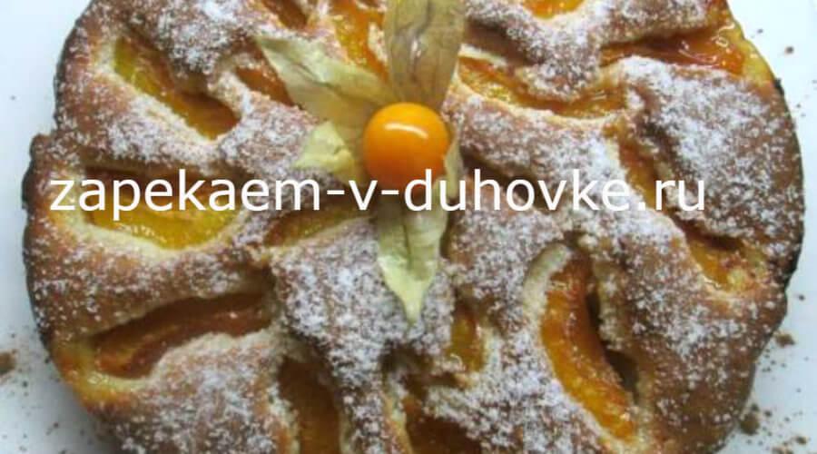 Абрикосовый пирог с пряностями