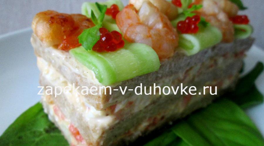 Ирландский бутерброд с семгой и креветками