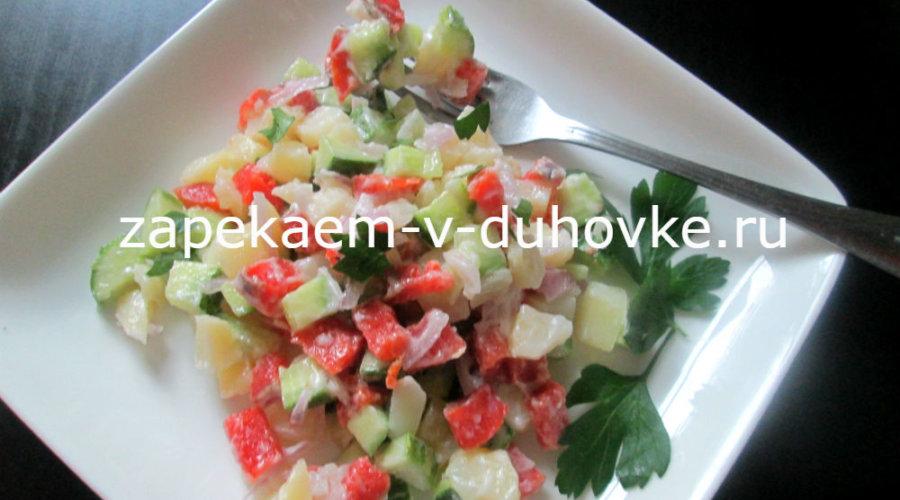 Салат с малосольной семгой Русский