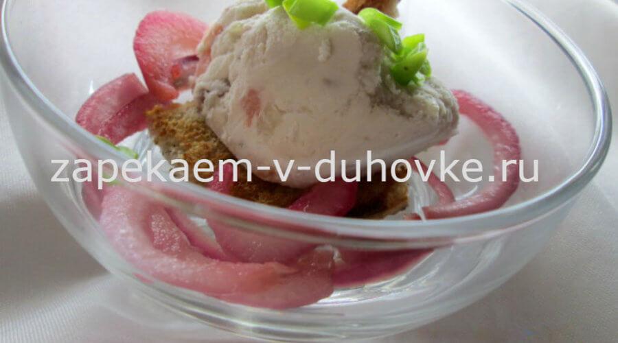 норвежская закуска-мороженое из сельди