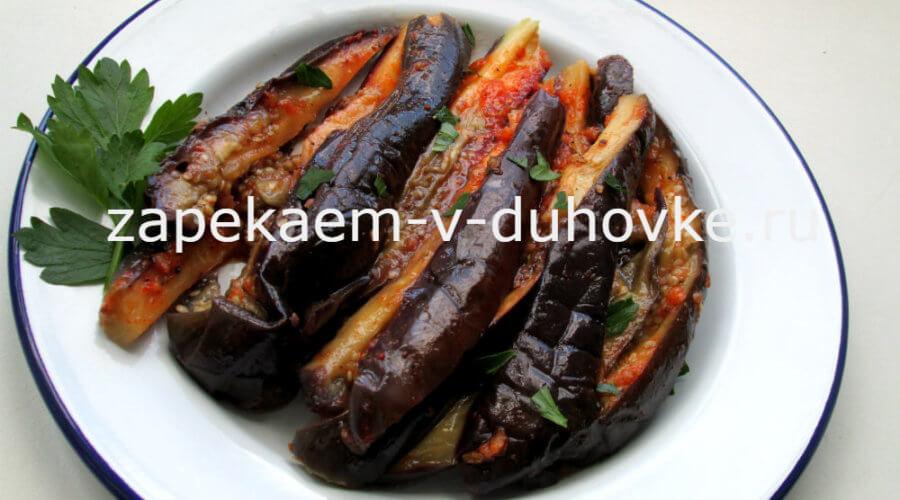 Закусочные маринованные баклажаны