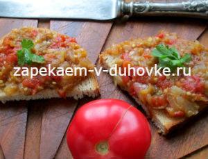 Баклажанная икра рецепт в духовке