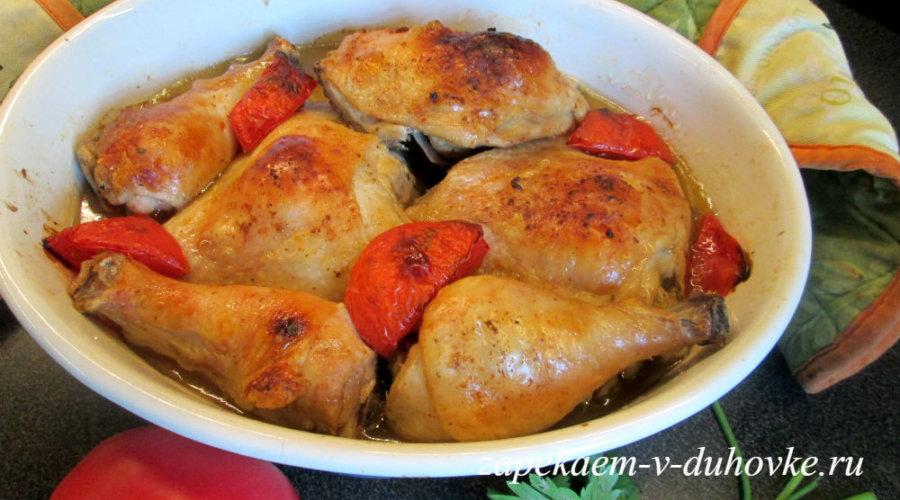 Куриные бедрышки запеченные в маринаде