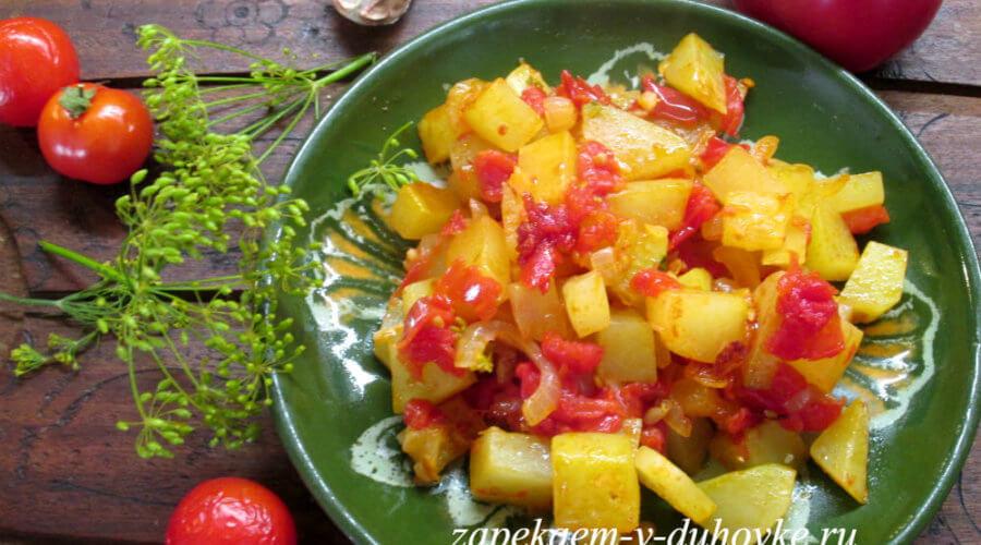 Кабачки с помидорами и семенами укропа