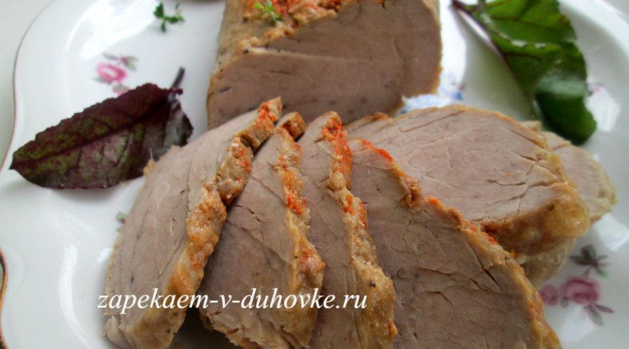 Телячья вырезка в яблочном маринаде запеченная в фольге