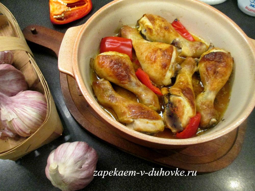 маринованные куриные голени запеченные в духовке
