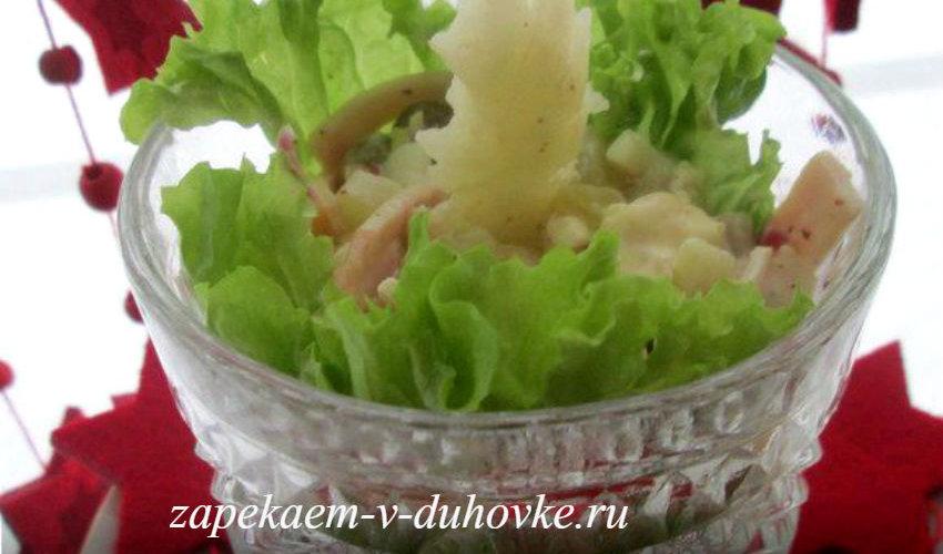 Салат Оливье по-новому с окороком и грушей