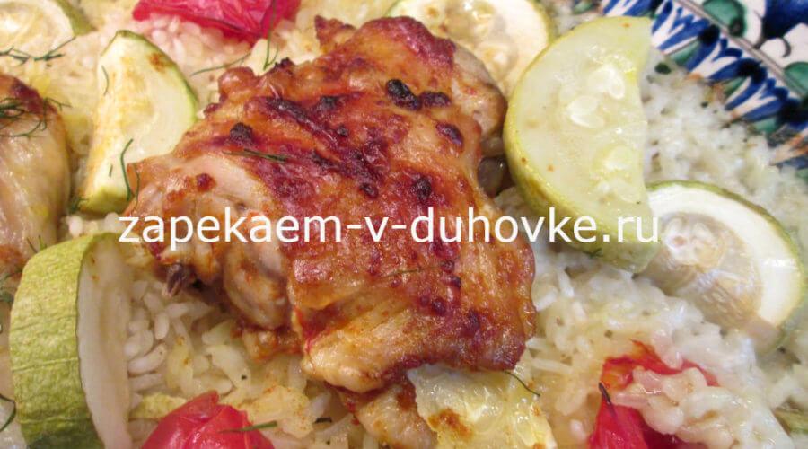 Рис с курицей и овощами о восточным мотивам