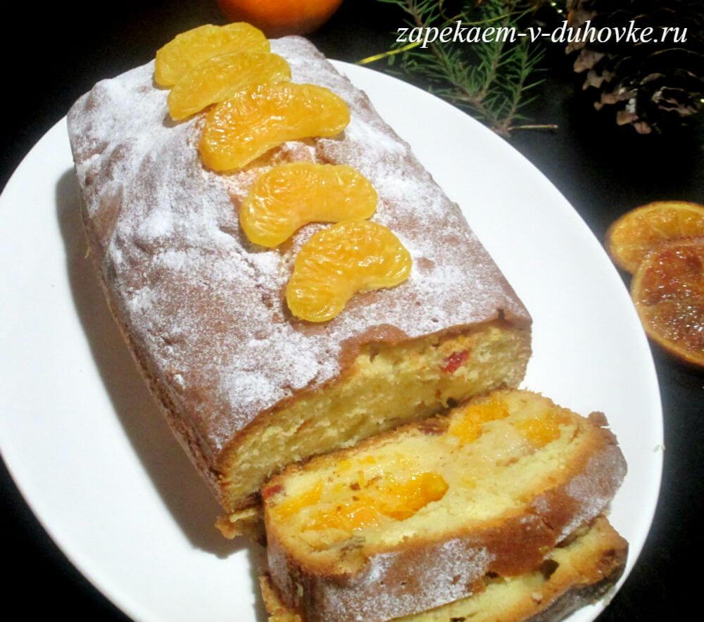 Кекс рождественский с мандаринами и цукатами