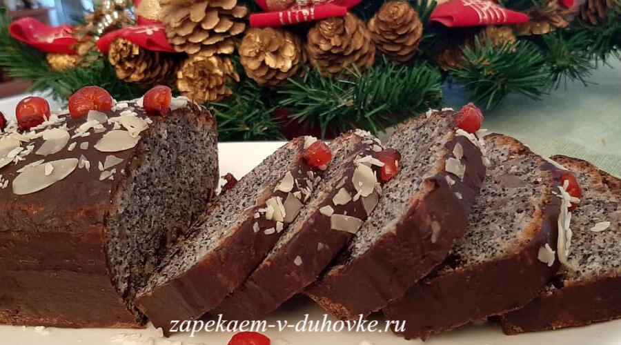 Рождественский маково-ореховый кекс