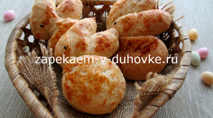 Традиционное пасхальное печенье