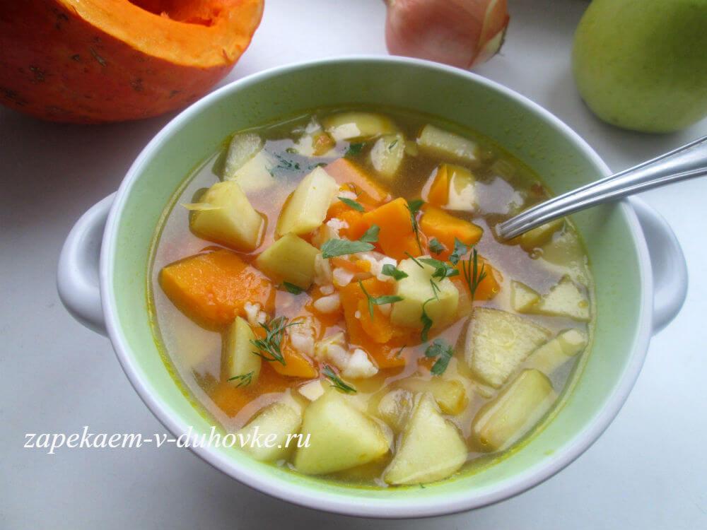 постный суп из тыквы с яблоками