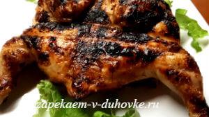 Цыплята гриль в пикантном маринаде на мангале