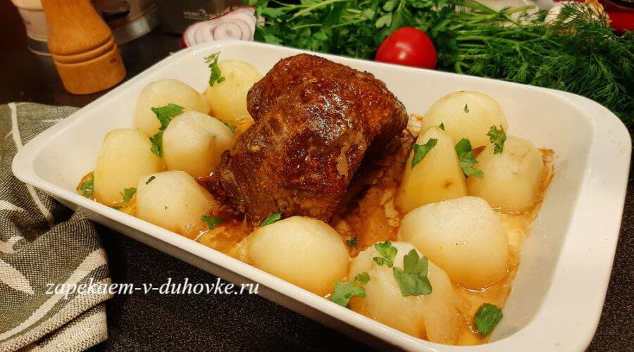 Говядина запеченная в духовке с картофелем