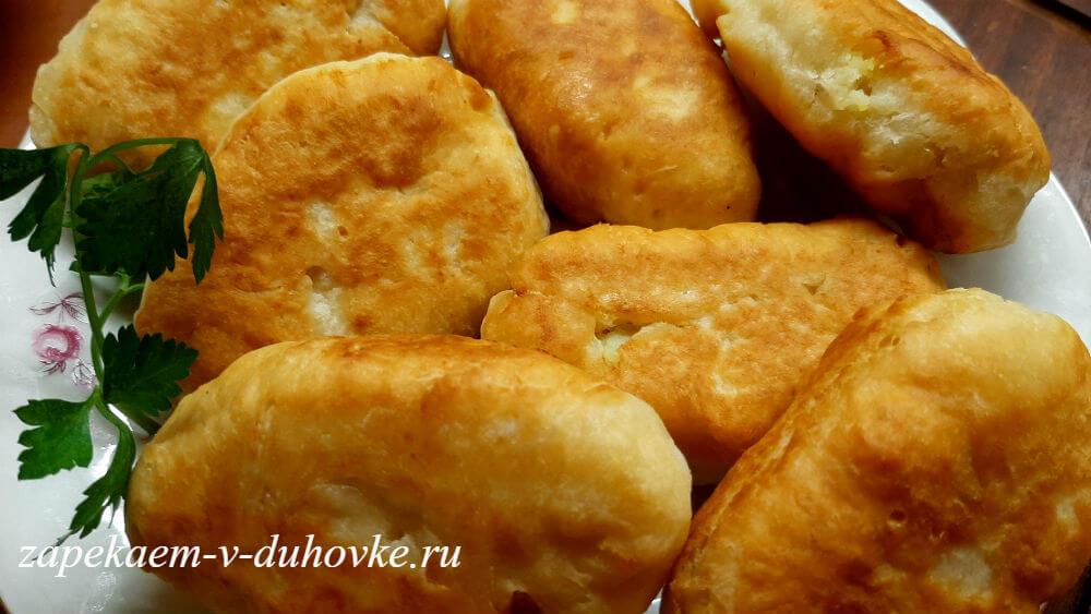 Пышные пирожки с картофелем на кефире