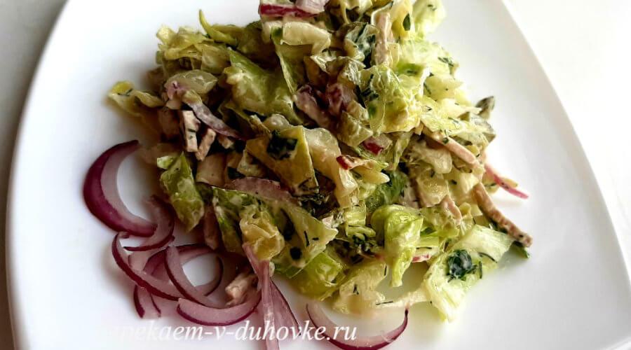 Салат из молодой капусты с бужениной