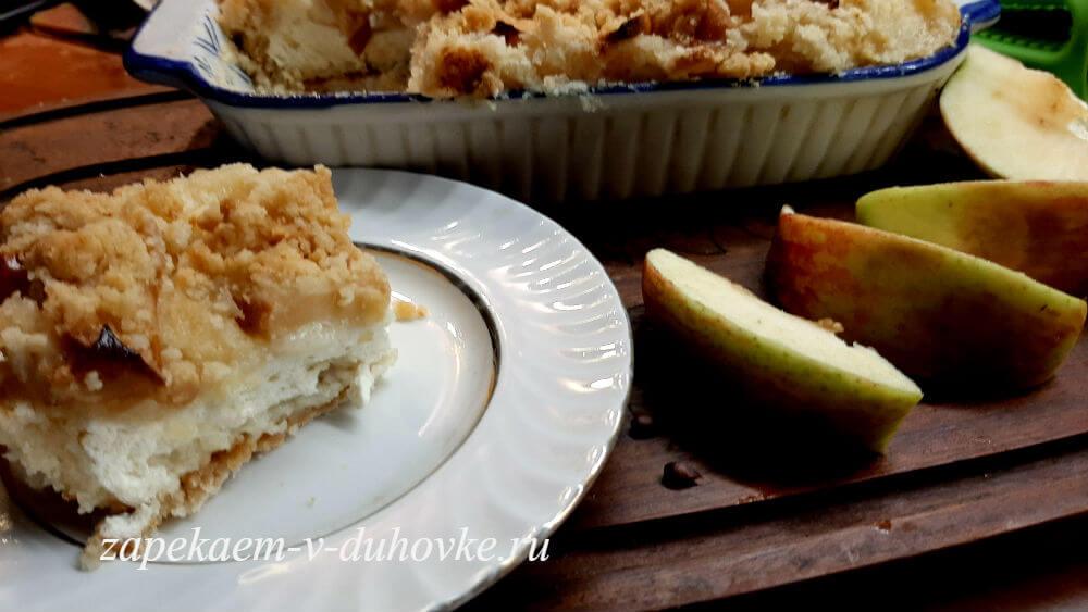 пирог творожный с яблоками и штрейзелем