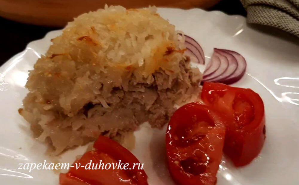 Рецепт для духовки - старинное блюдо Харя